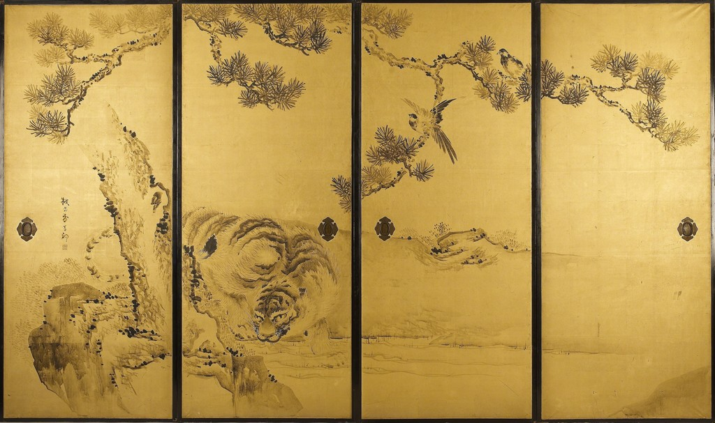 Kishi Ganku, Fusuma, Tigers and Dragon