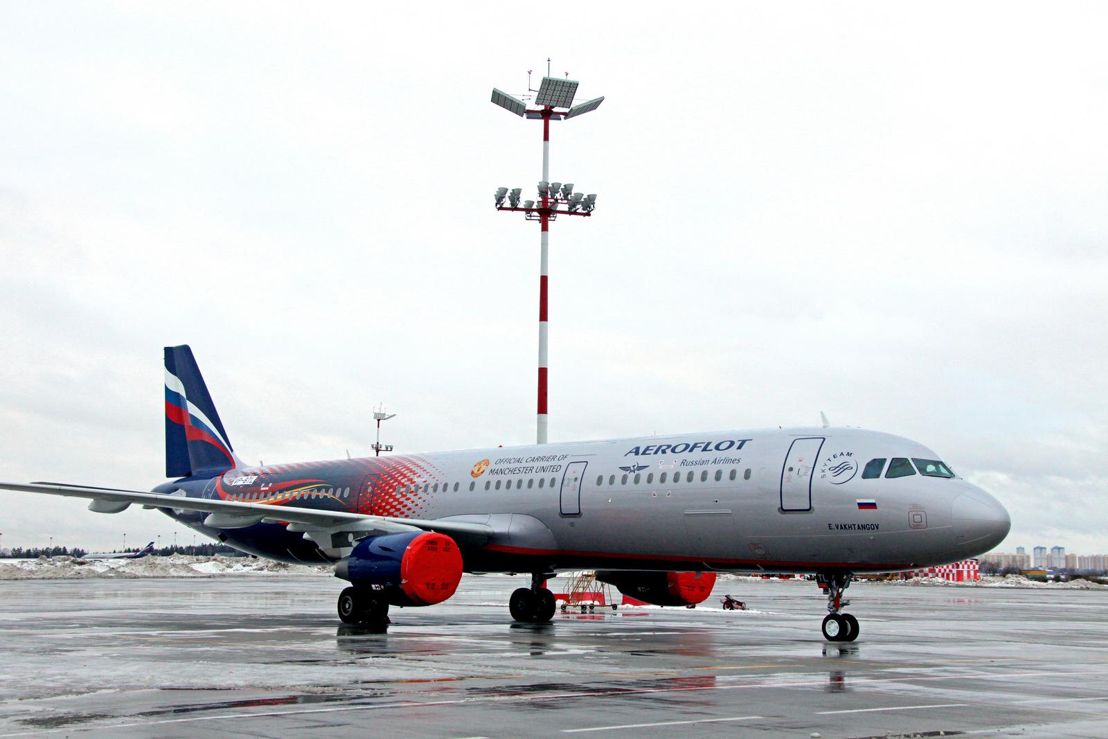 Aeroflot's Manchester United's Airbus