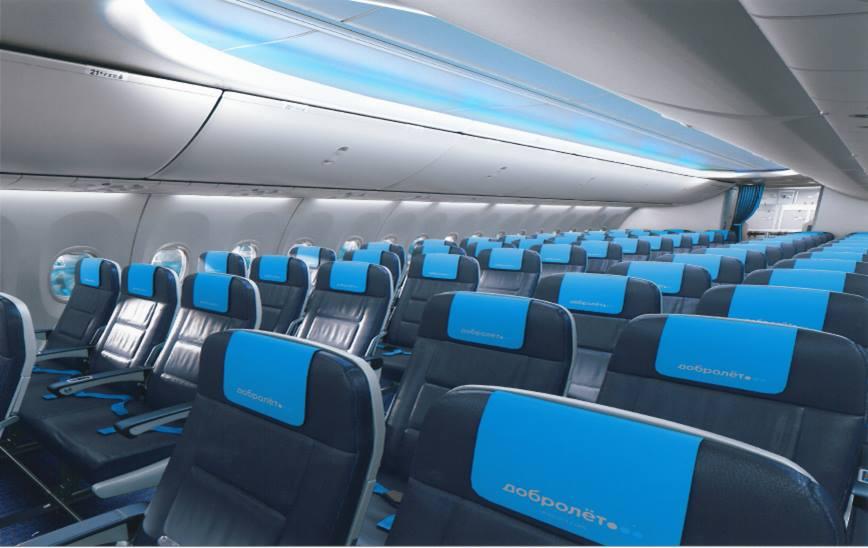 Dobrolet Boeing 737 cabin interior