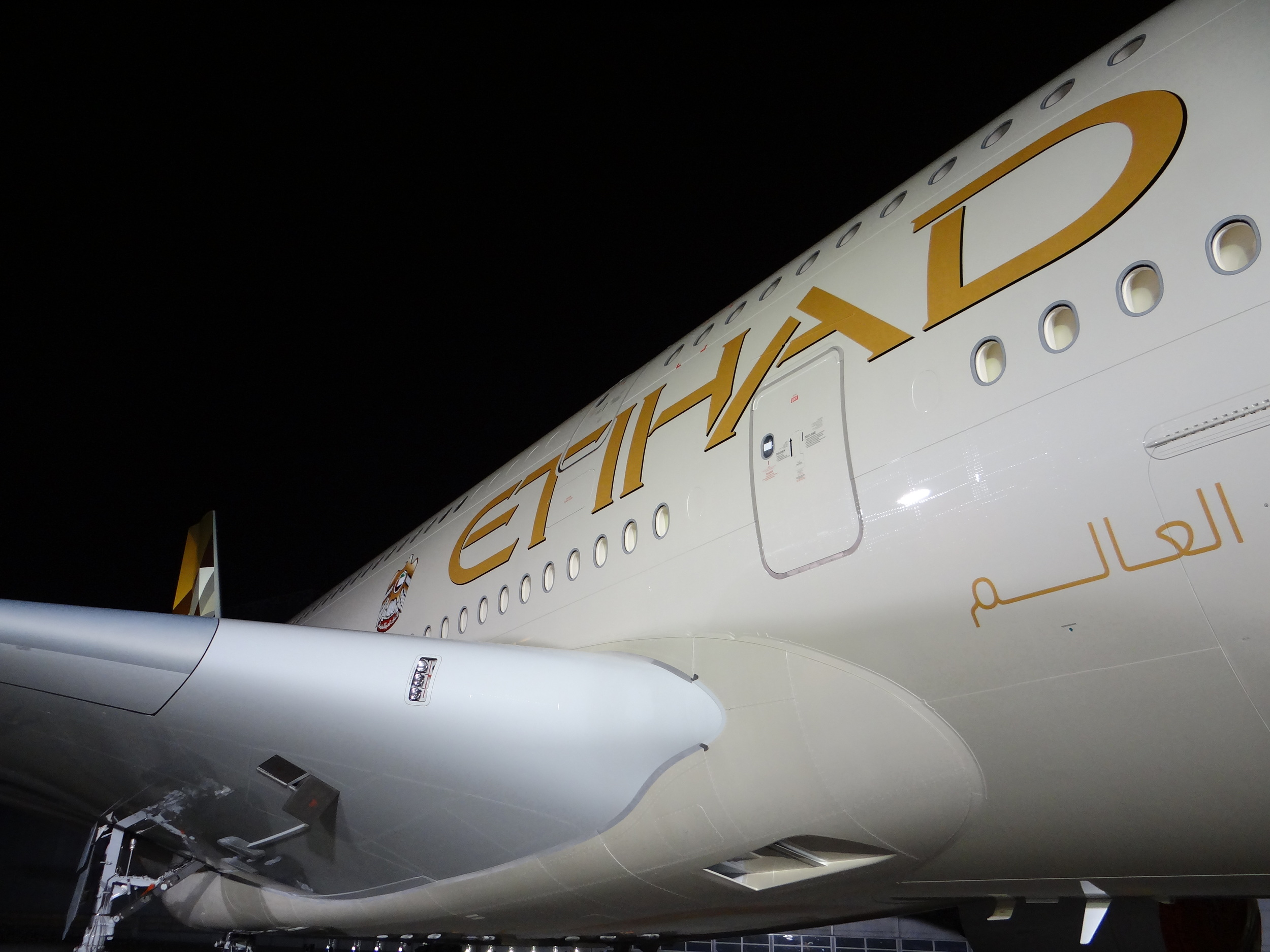 Another lateral close-up of the Airbus A380