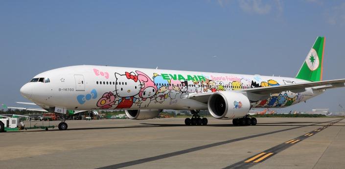 Picture: Eva Air
