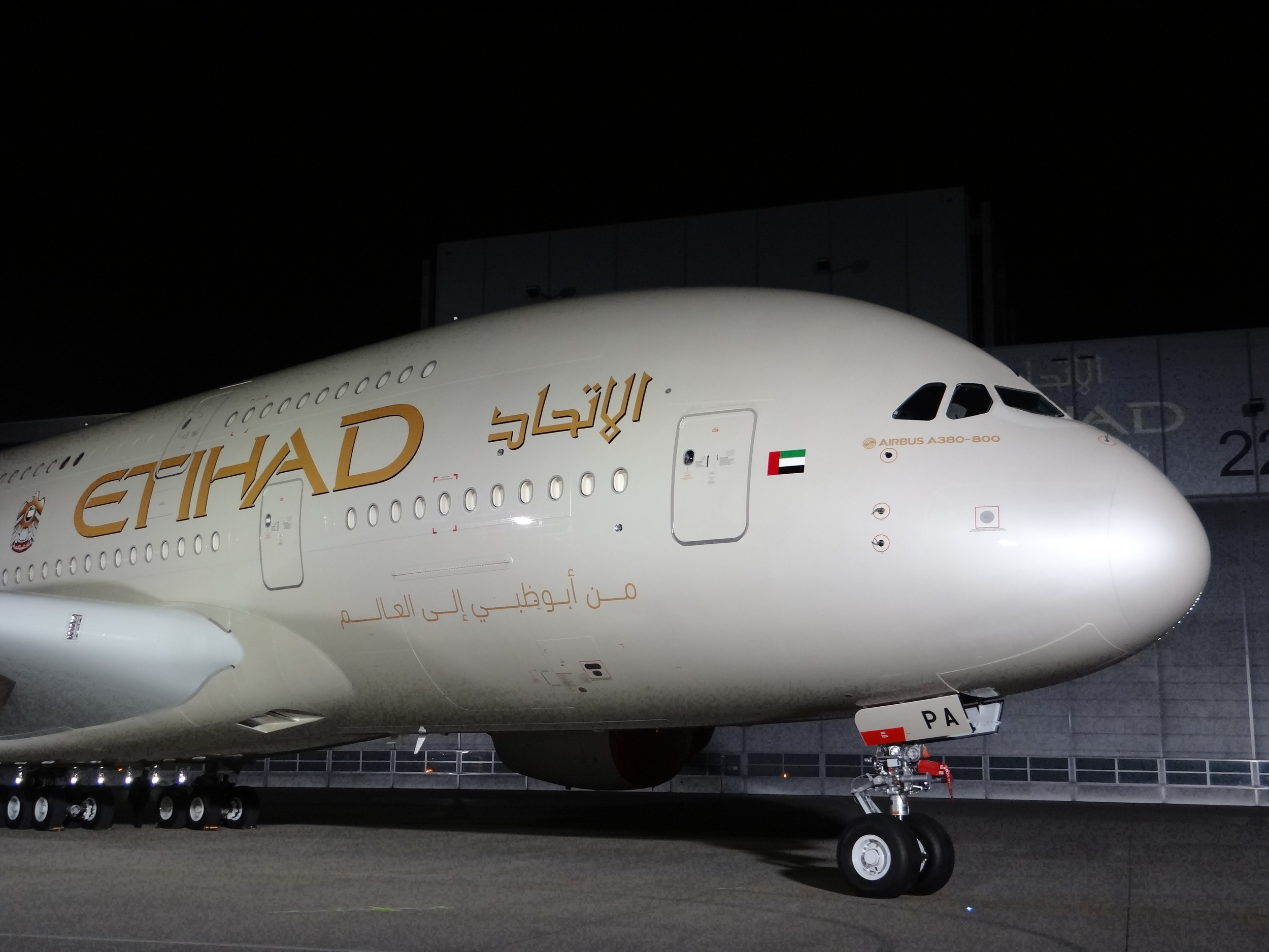 Europe and the Gulf carriers: a complex relationship