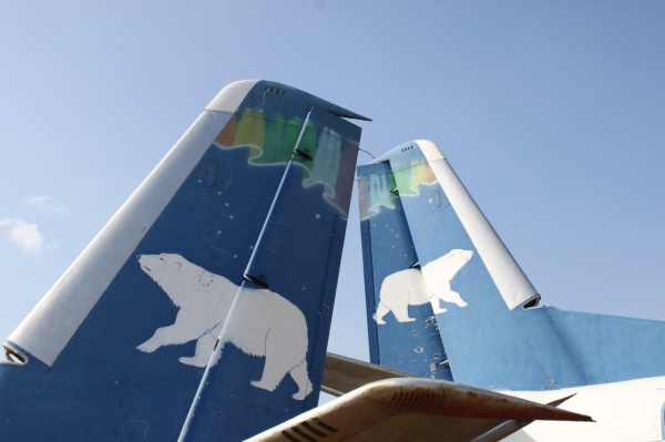 Picture:  Polar Airlines