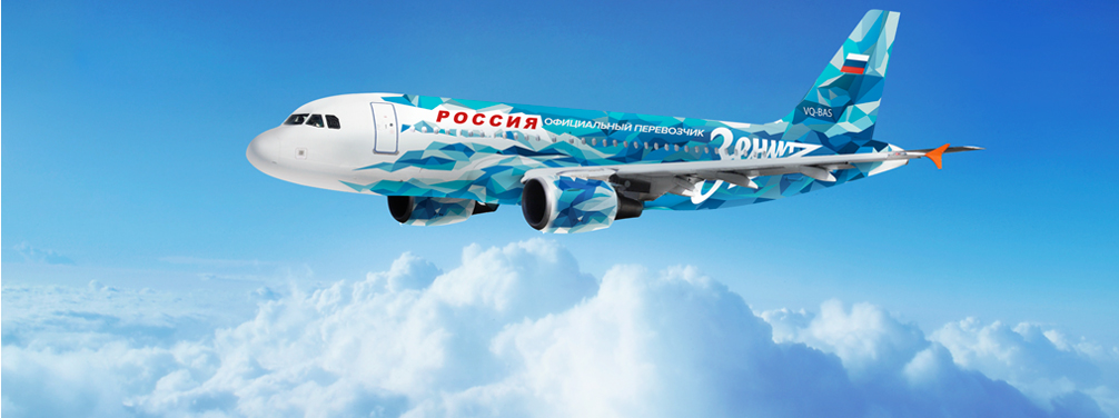 "True to its role as ""St.Petersburg airline"", one of Rossyia's aircraft is painted in the colours of the local football club, Zenit. Picture: Rossyia Airlines"
