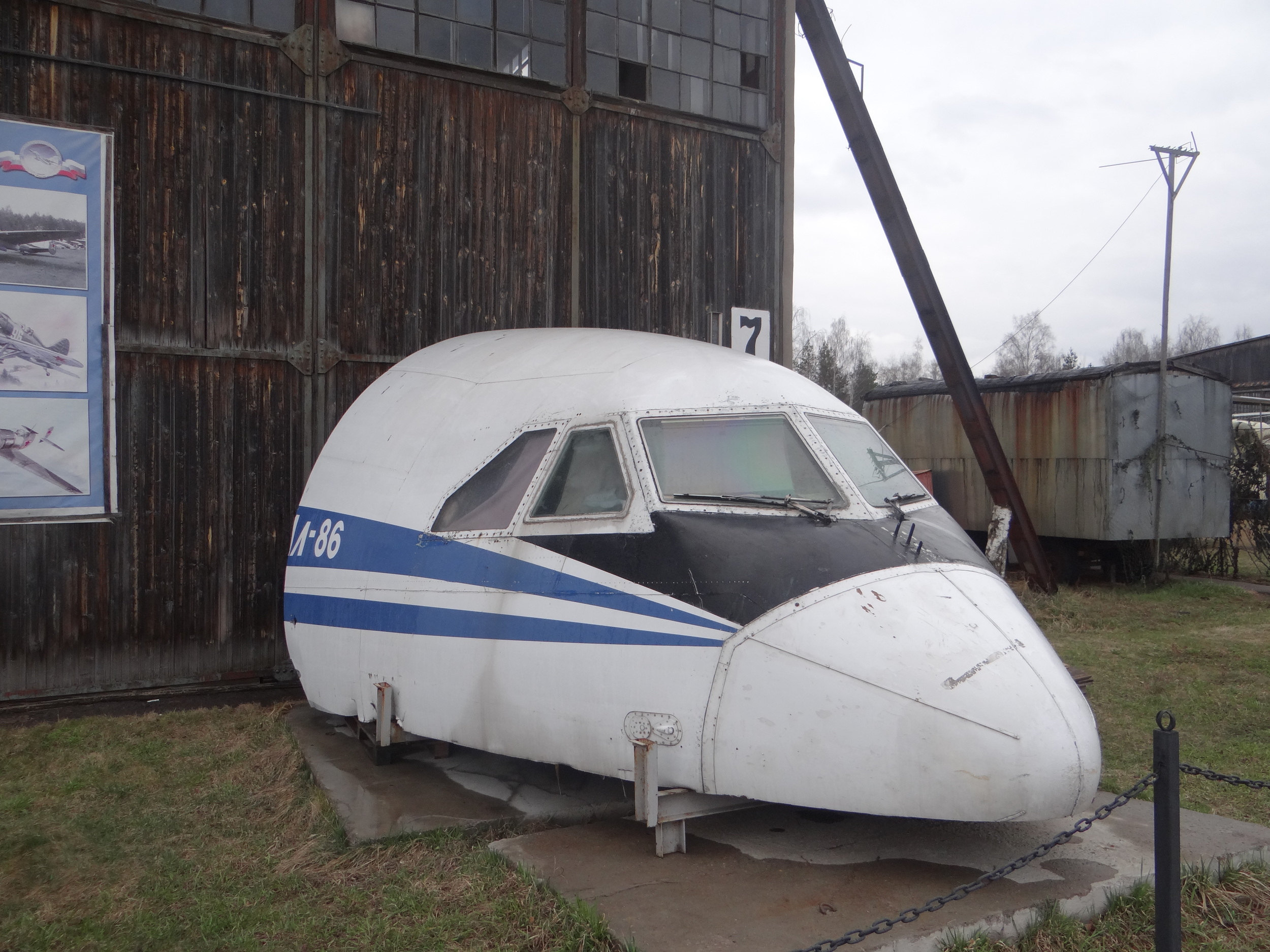 What's left of an Ilyushin Il-86 cockpit