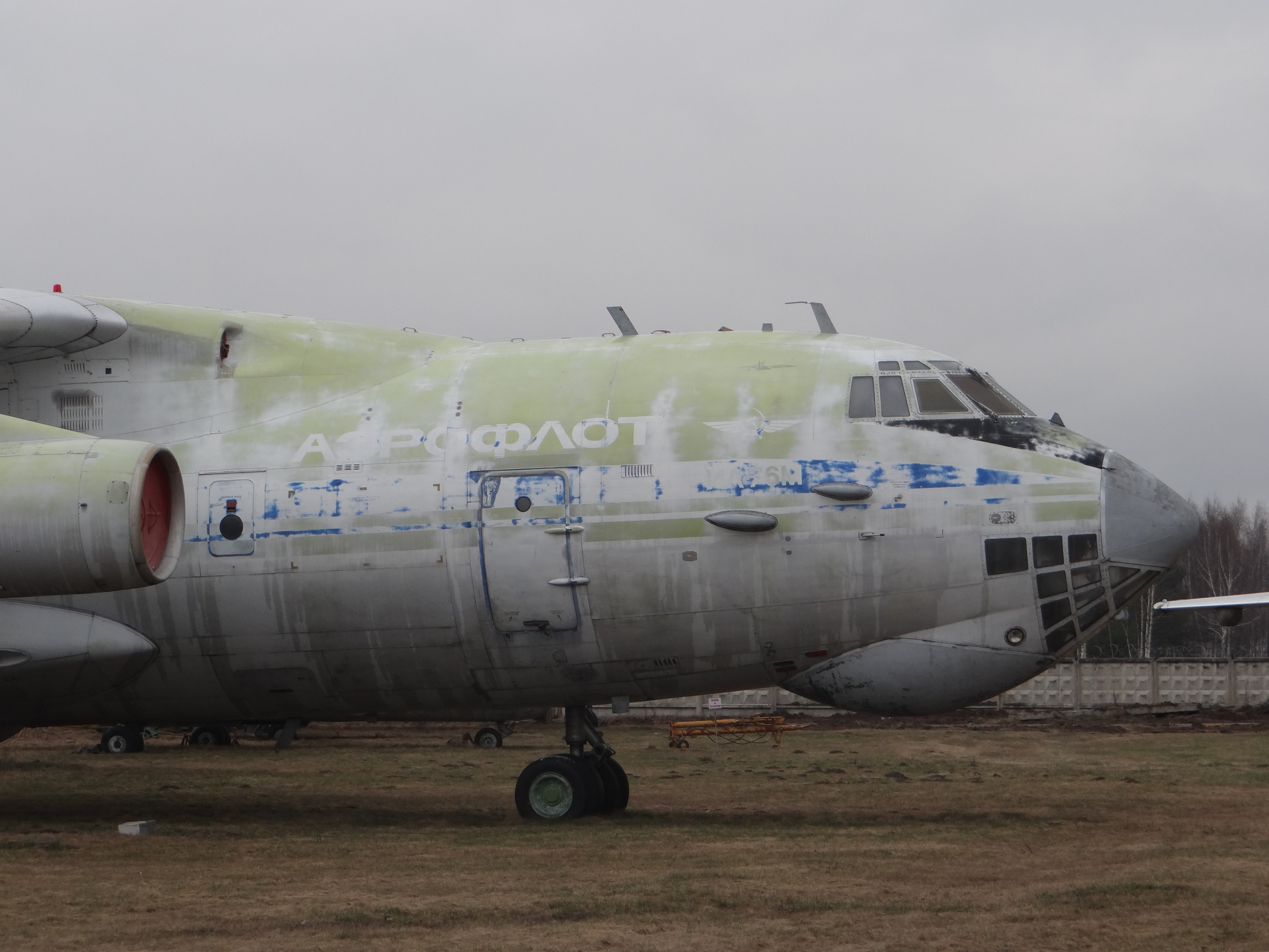 The Il-76 has been used in the Soviet Union, Russia and many other countries both  as a civilian airliner  and a military cargo aircraft.