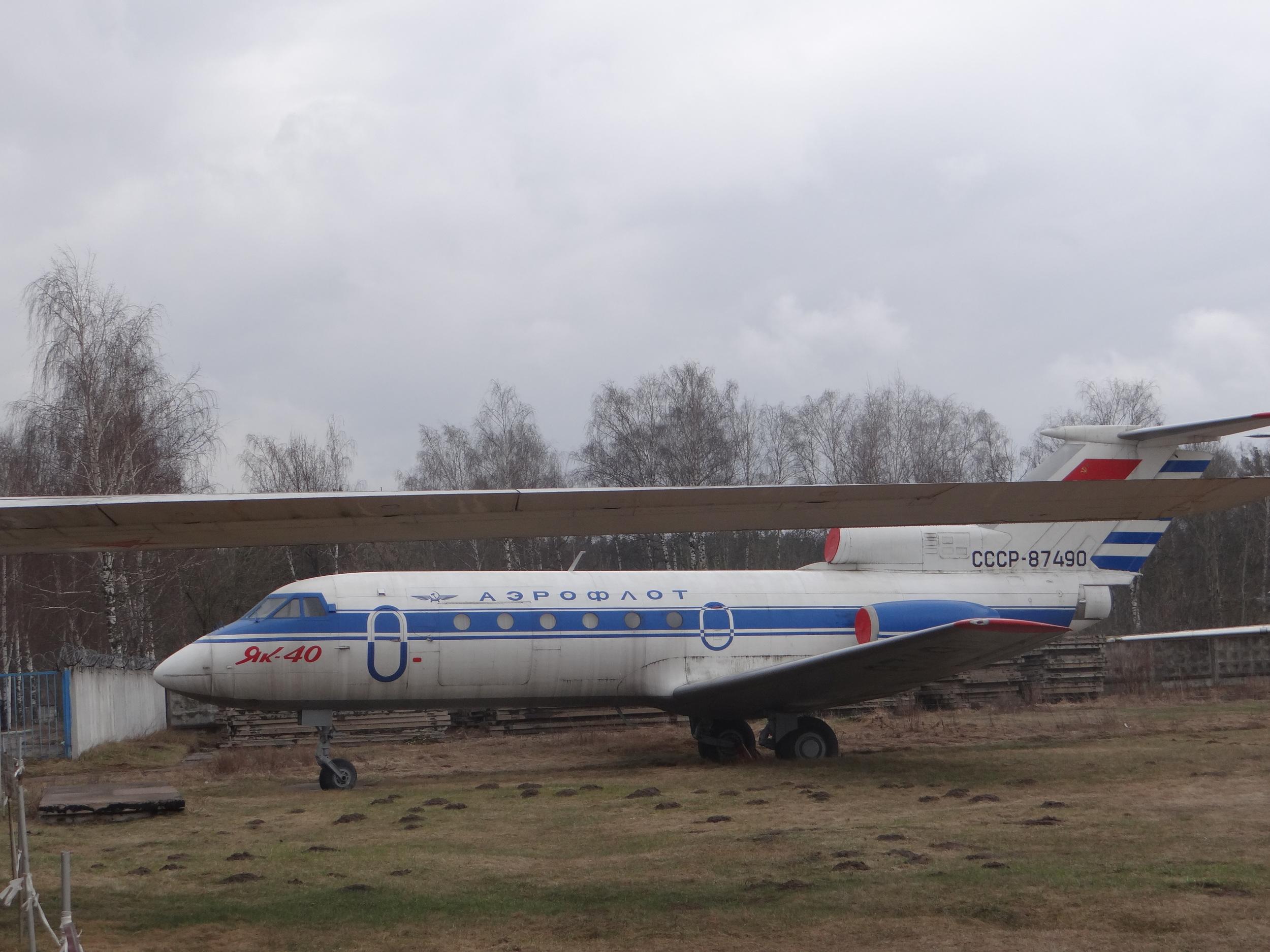 A Yak-40