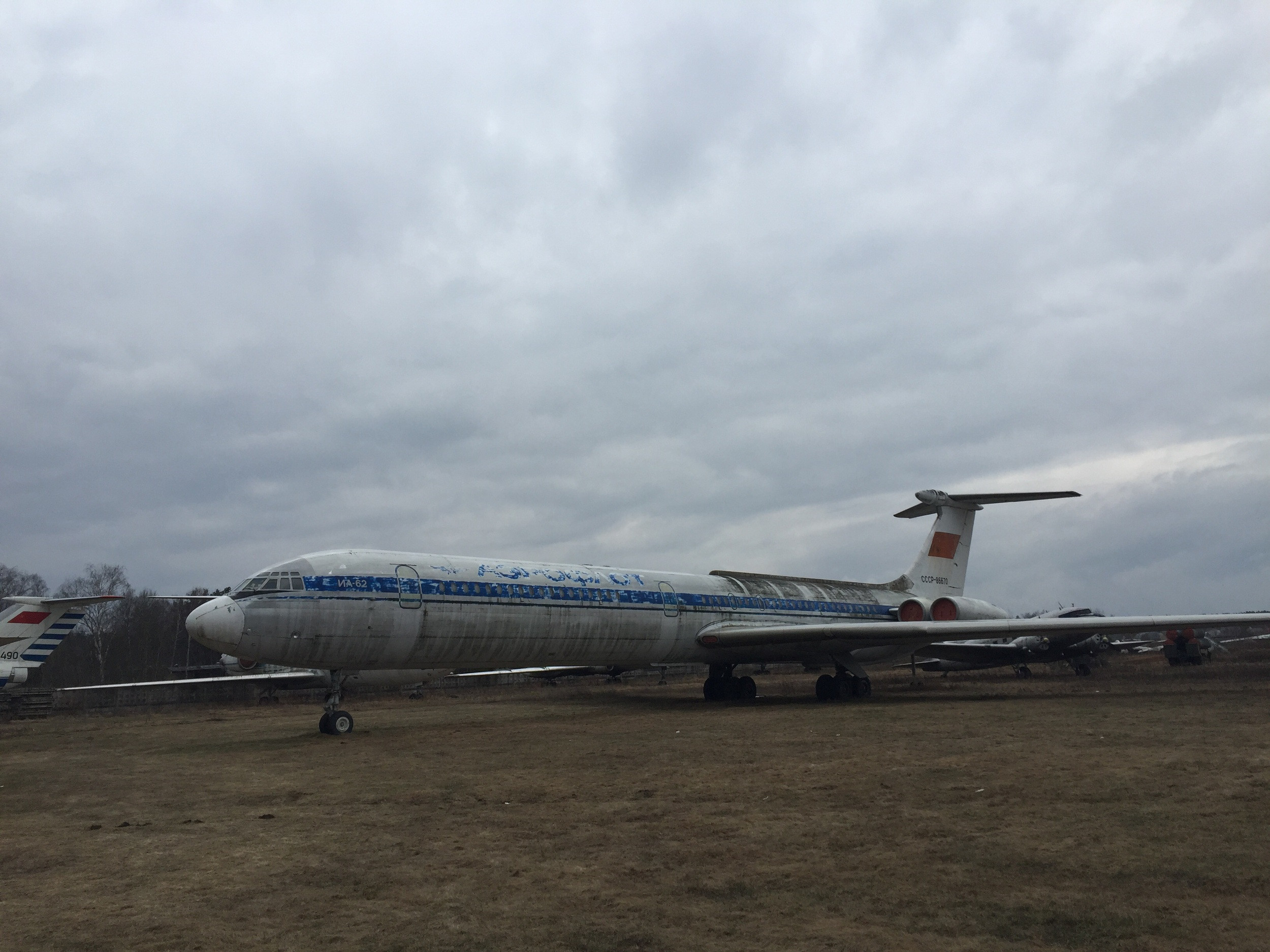 An Ilyushin Il-62, a Soviet-era long range airliner. Even today, there are still some in service with the Russian govenrment.