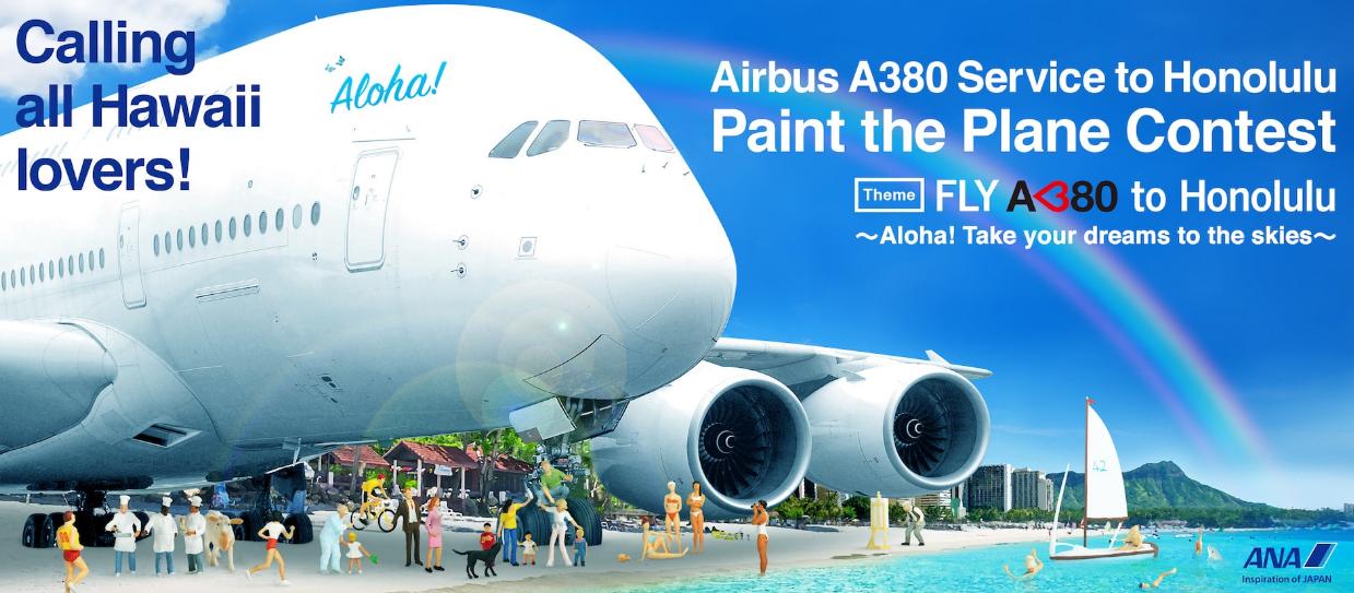 A380 paint your plane contest