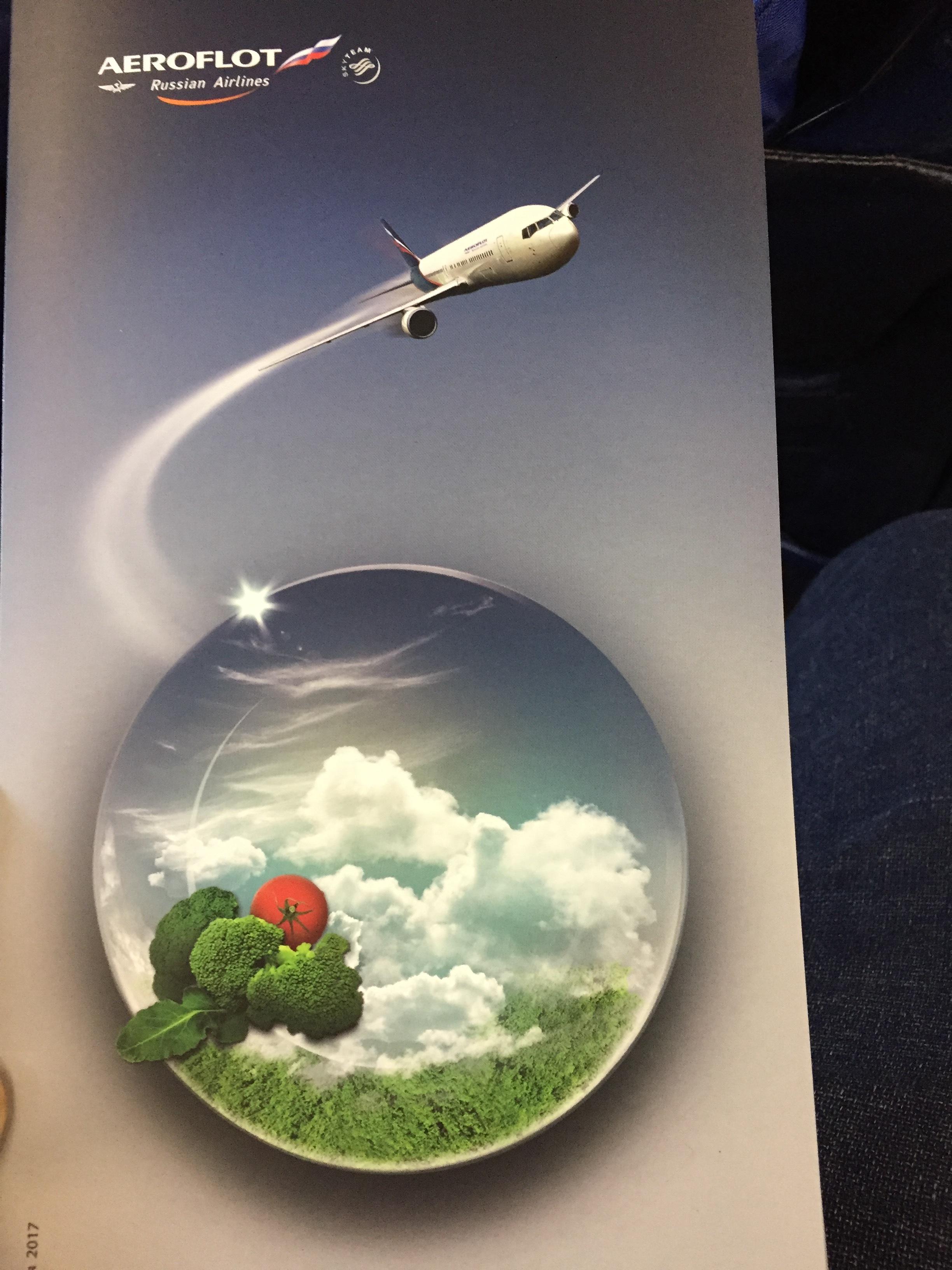 The in-flight menu cover