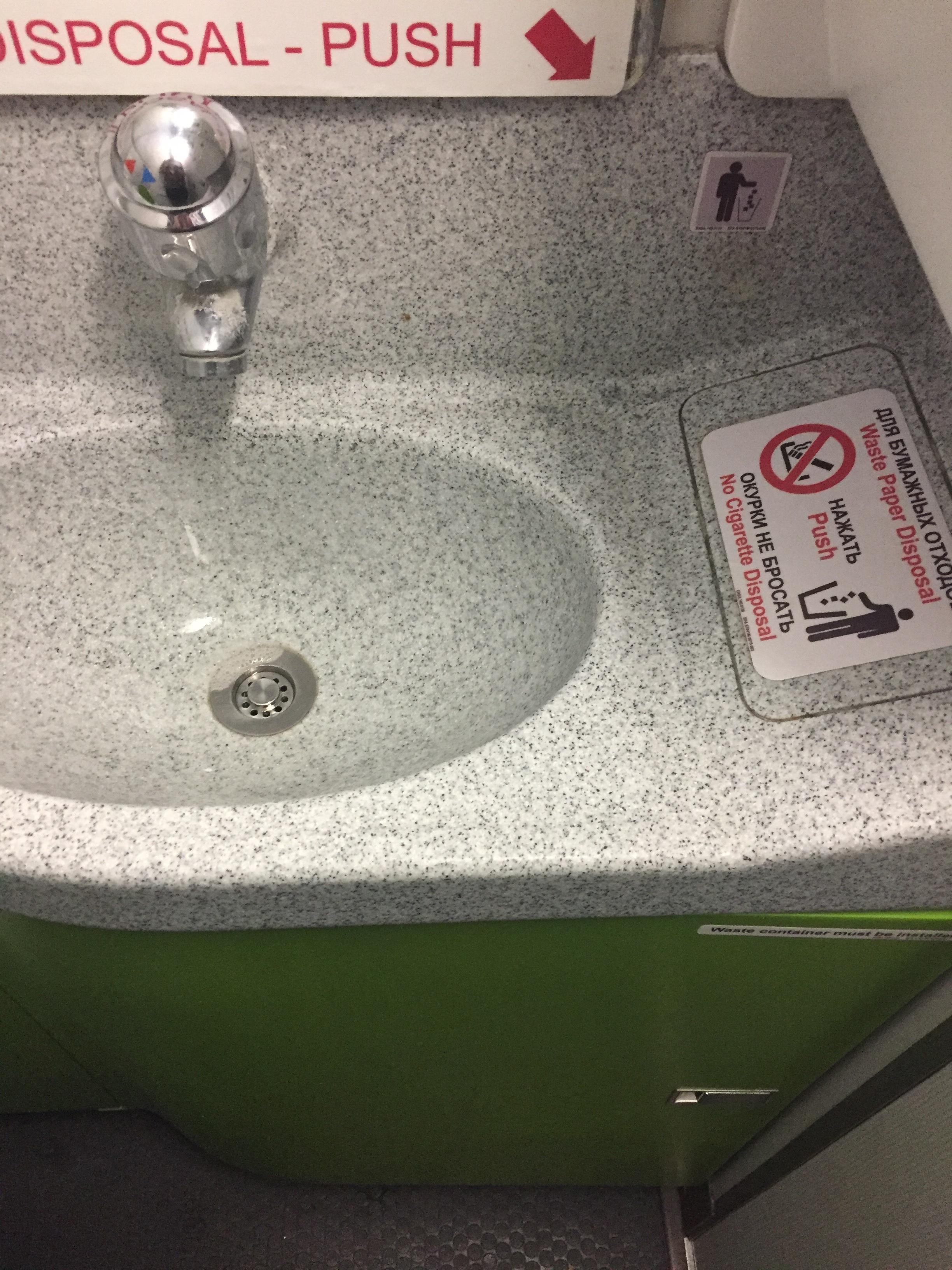 S7 airlines toiletJPG