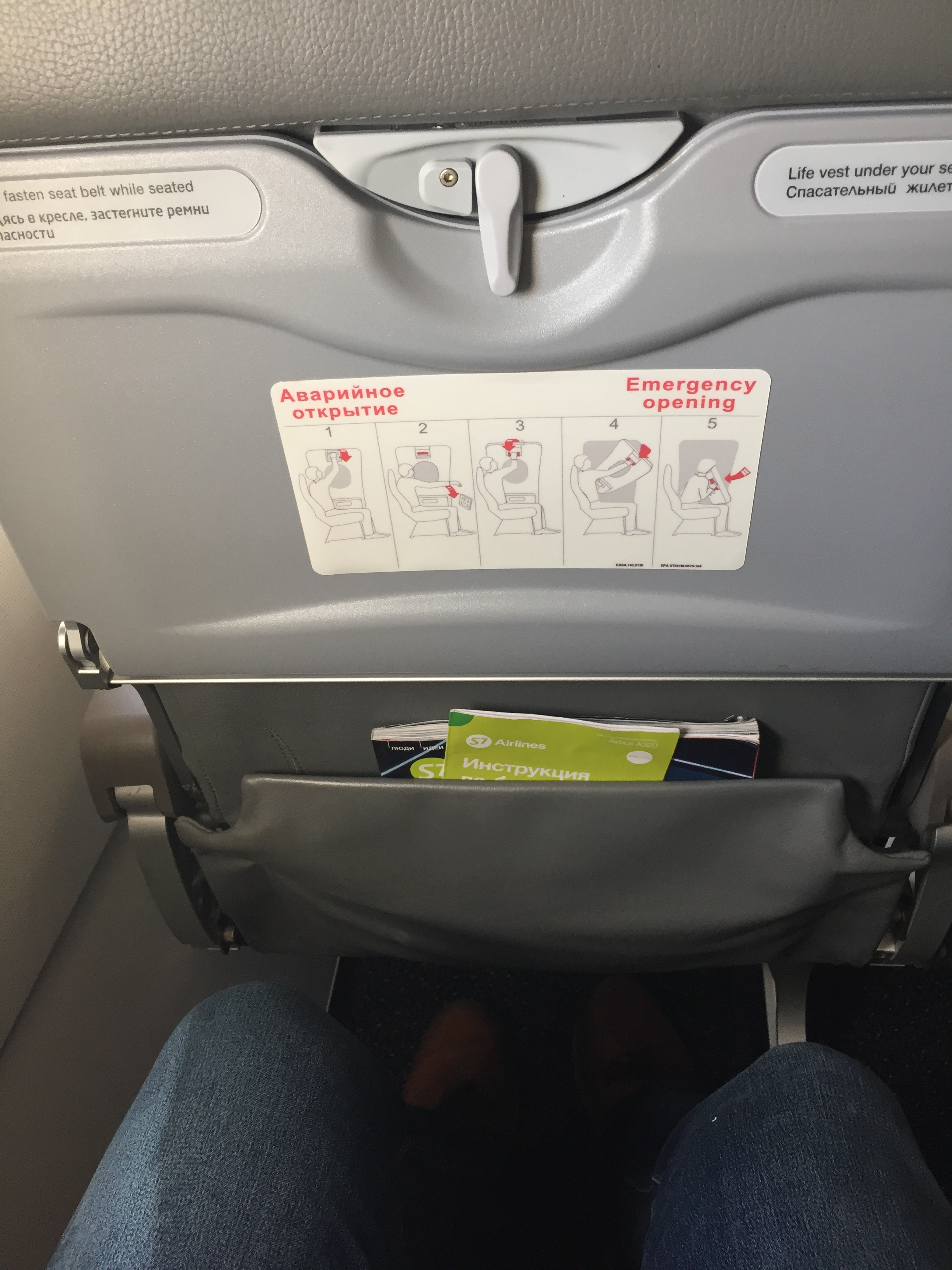 Stretching out on S7 economy class seat by the emergency door