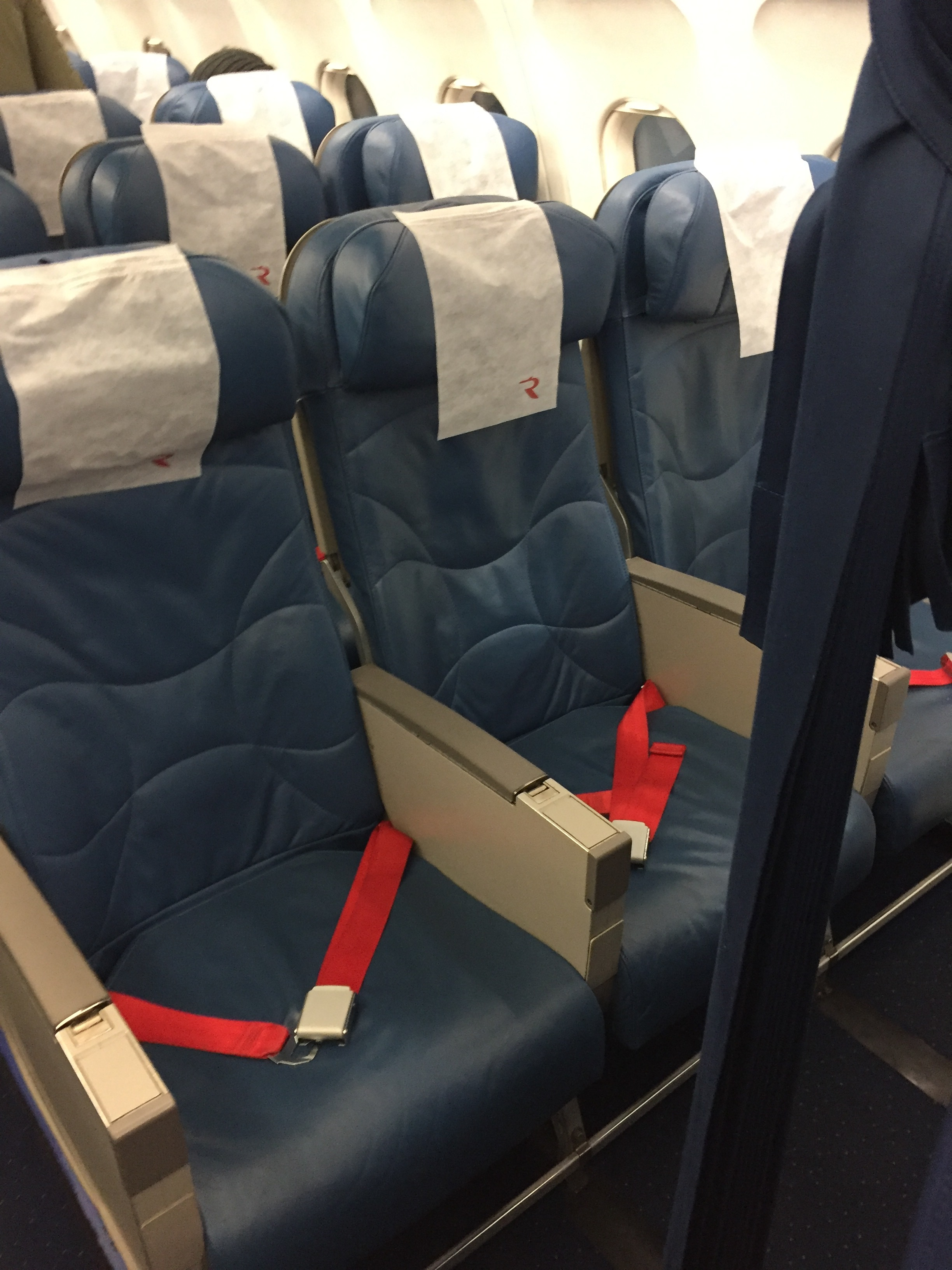 This is already the economy class cabin...