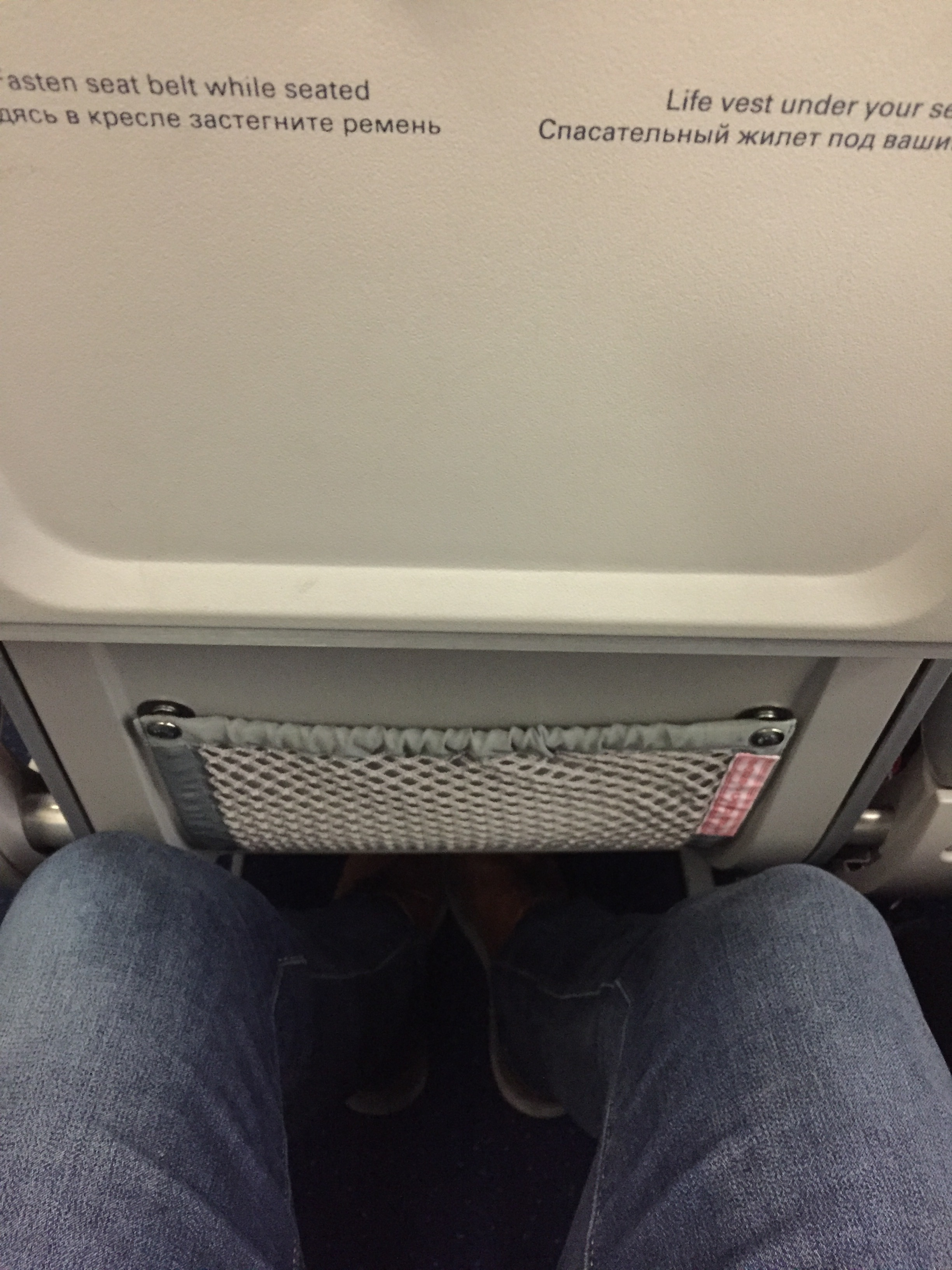 Rossiya airlines seat pitch.JPG