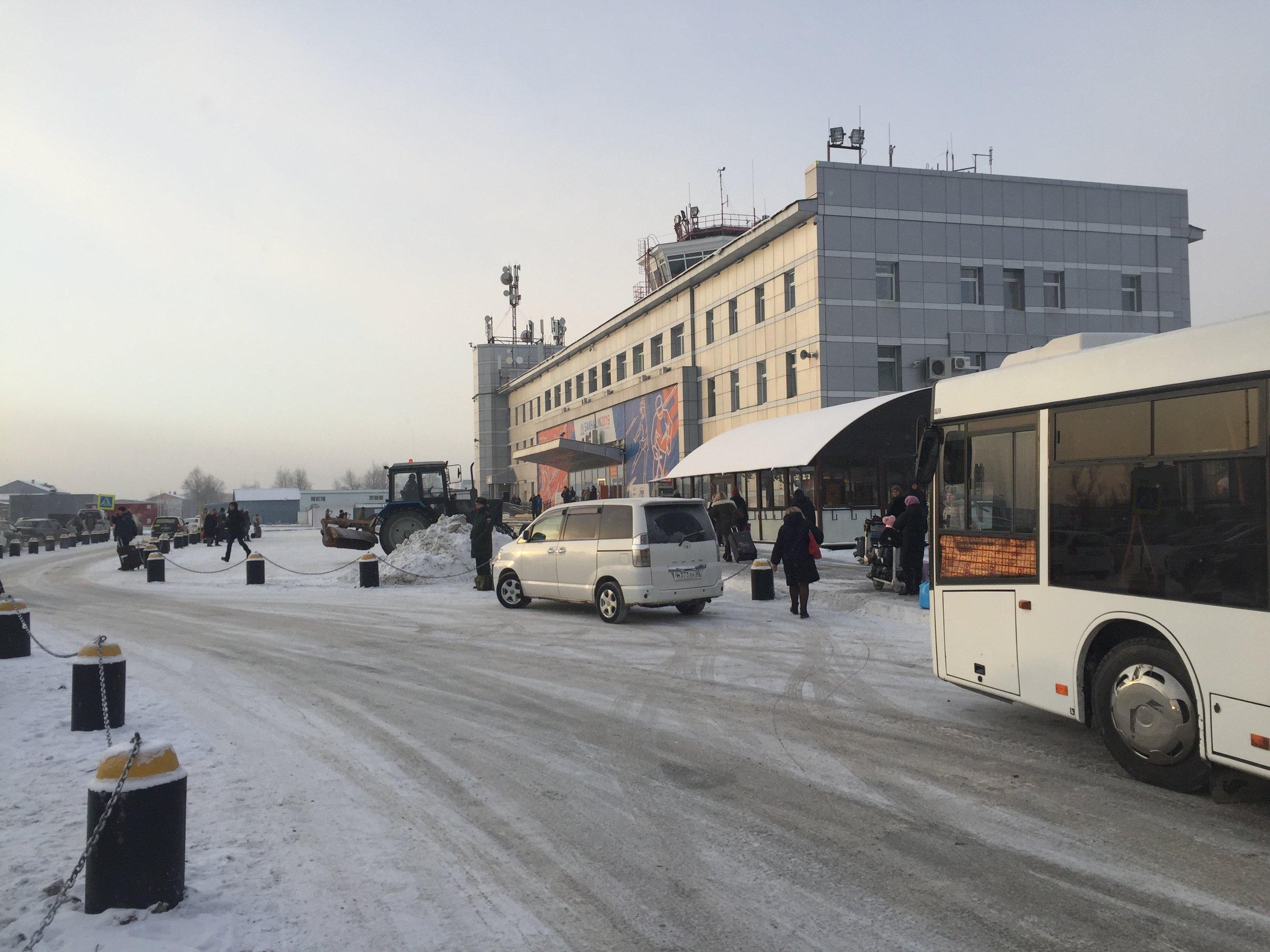 yuzhno-sakhalinsk airport.JPG