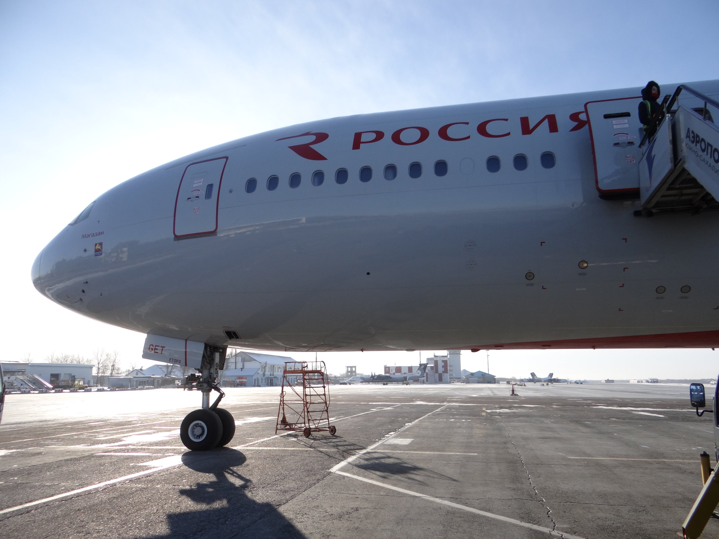 An overview of commercial aviation in the Russian Far East