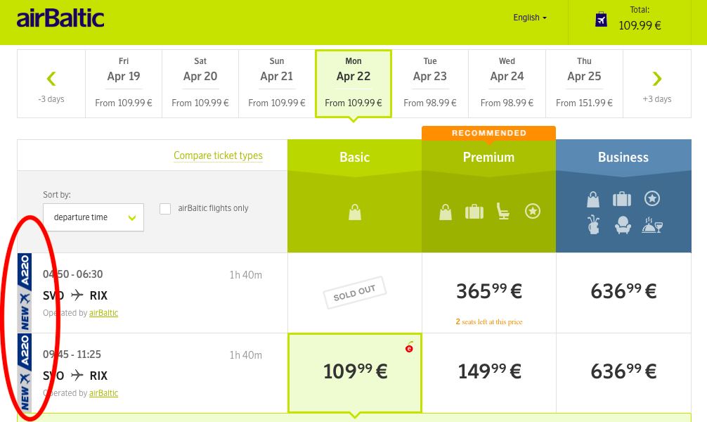airbaltic a220 booking.png