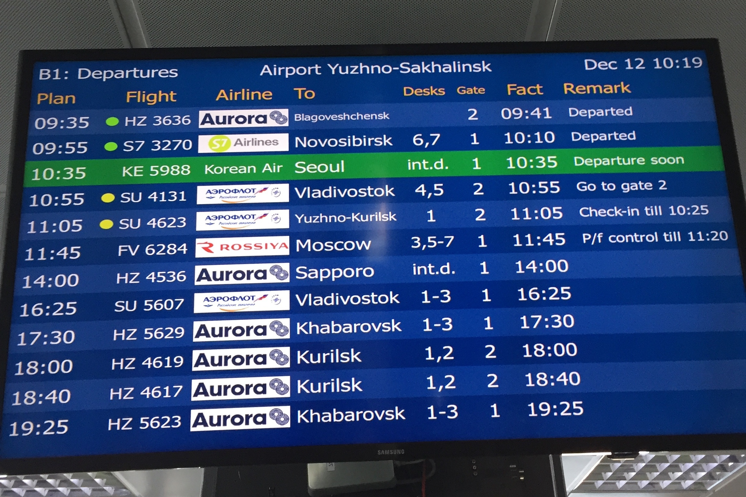 Spot the only foreign airline? Departures board at Yuzhno-Sakhalinsk airport