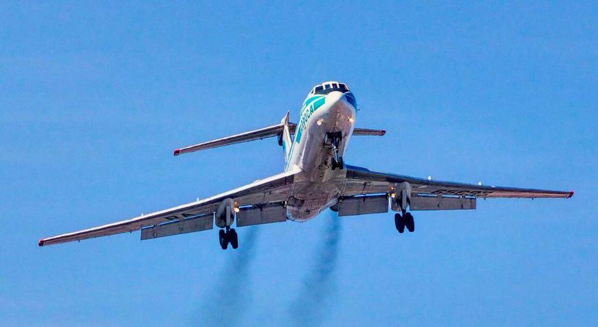 Tu-134 alrosa last flight.png