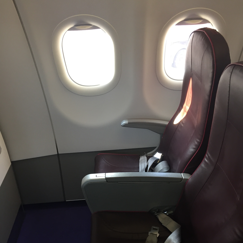 wizz+air+seat.jpg
