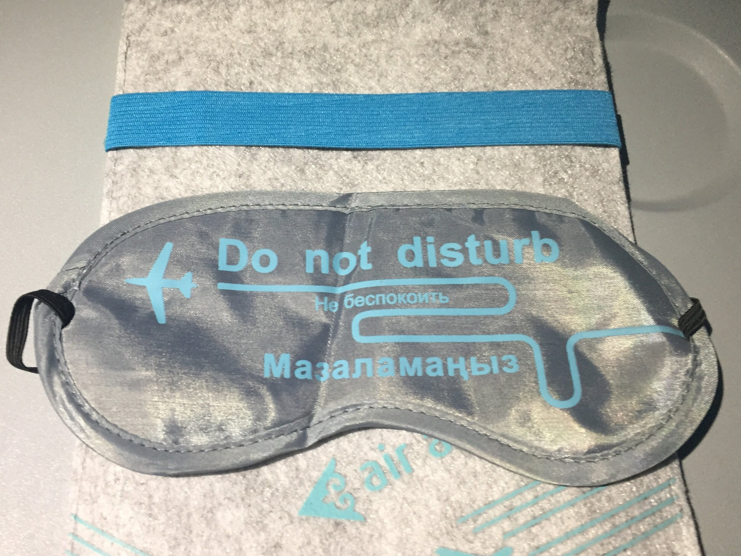 air astana amenity kit mask.JPG