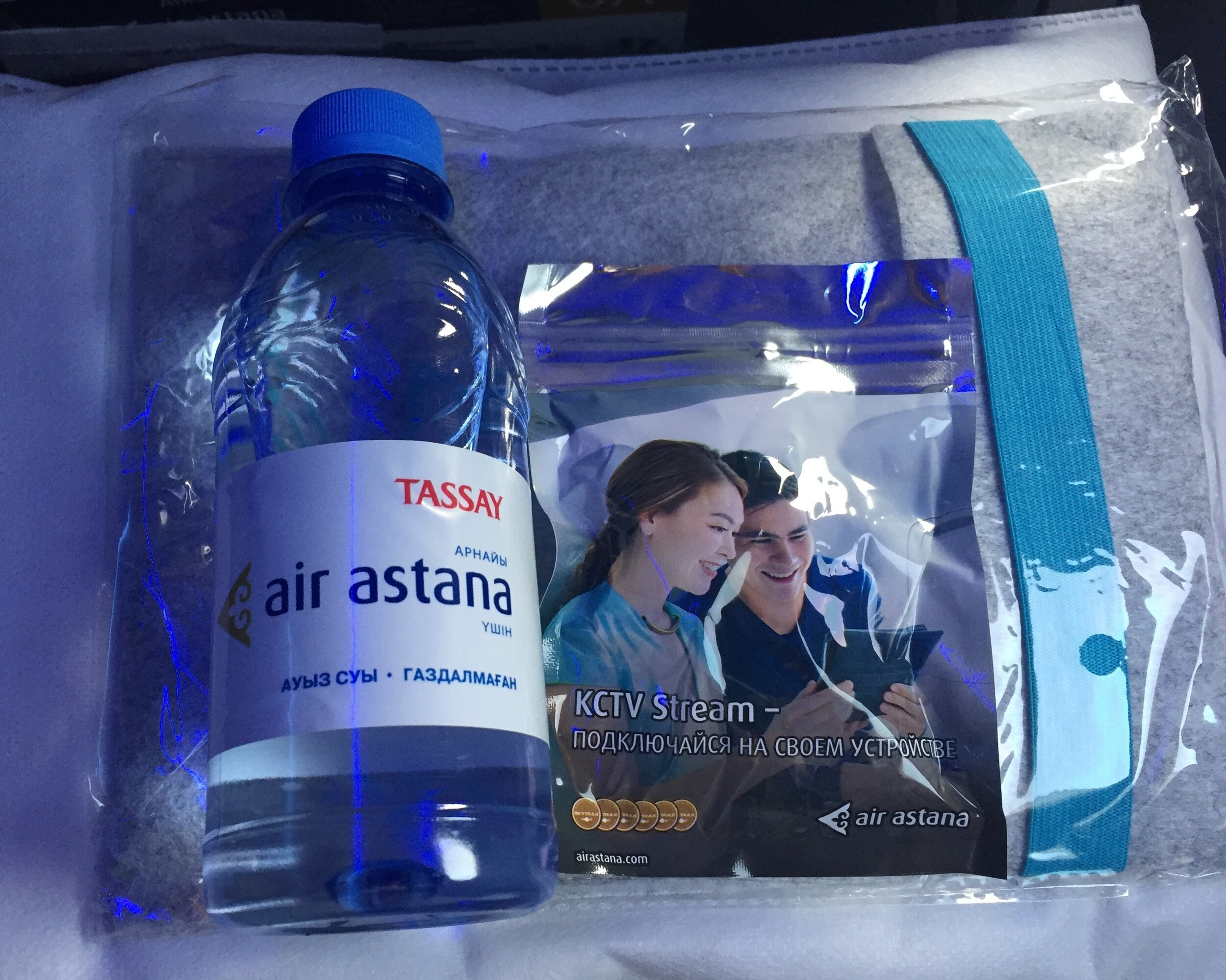 air astana freebies.JPG