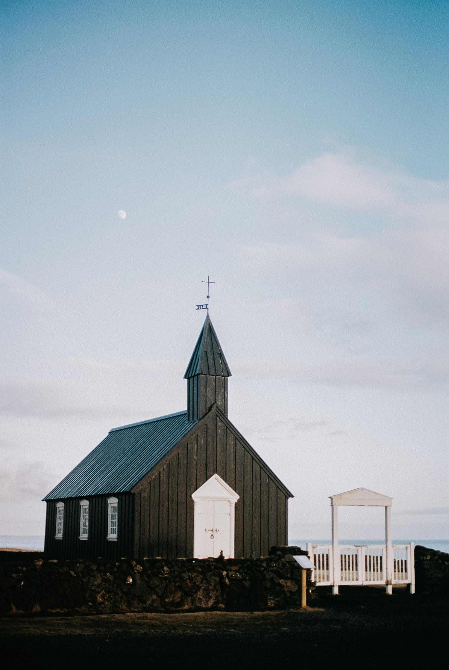 004-Budir-Wedding- Photographer-Iceland Bridal-11.jpg