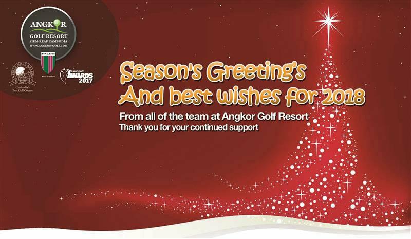 AGR Christmas Greetings.jpg