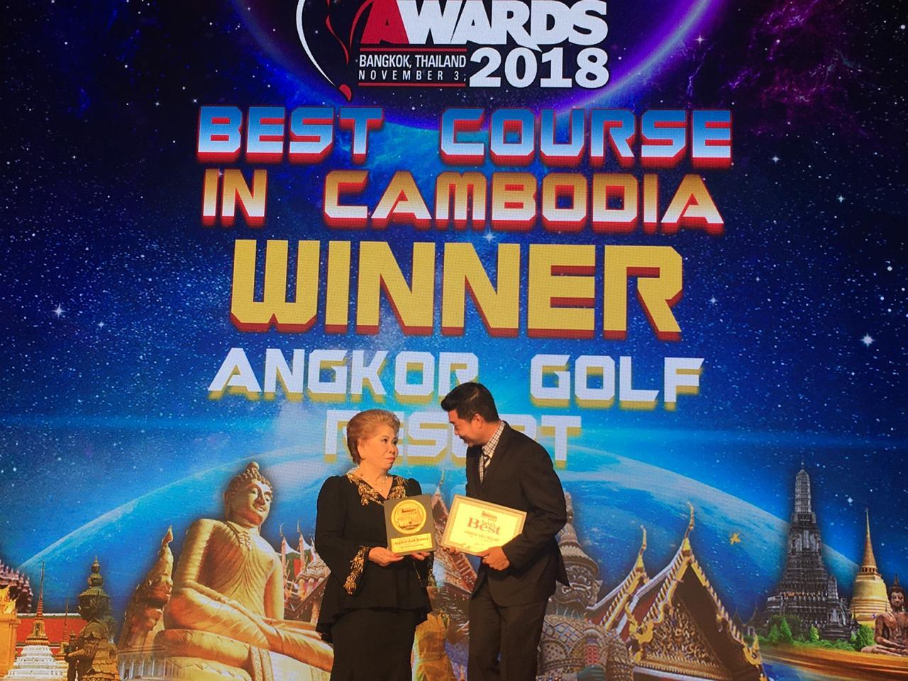 Best Golf Course