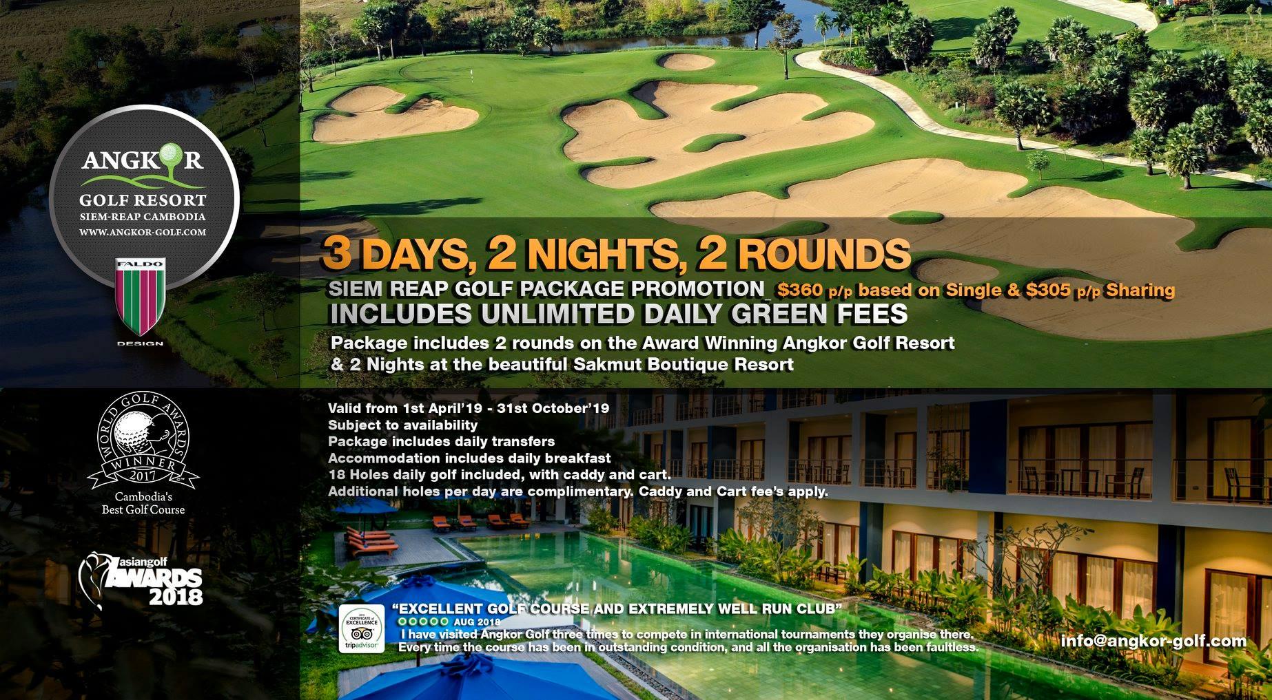 Siem Reap Golf Package Promo