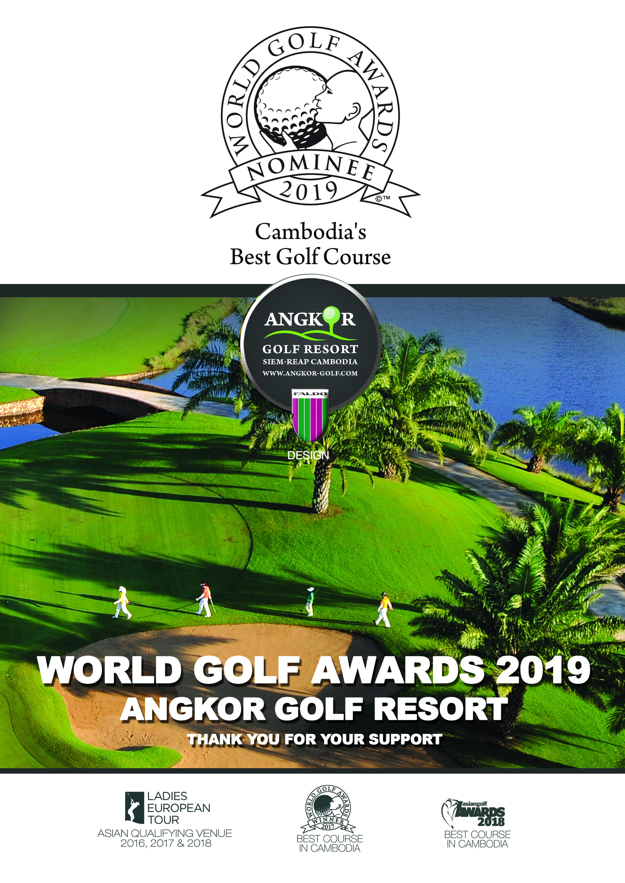 world golf award voting.jpg