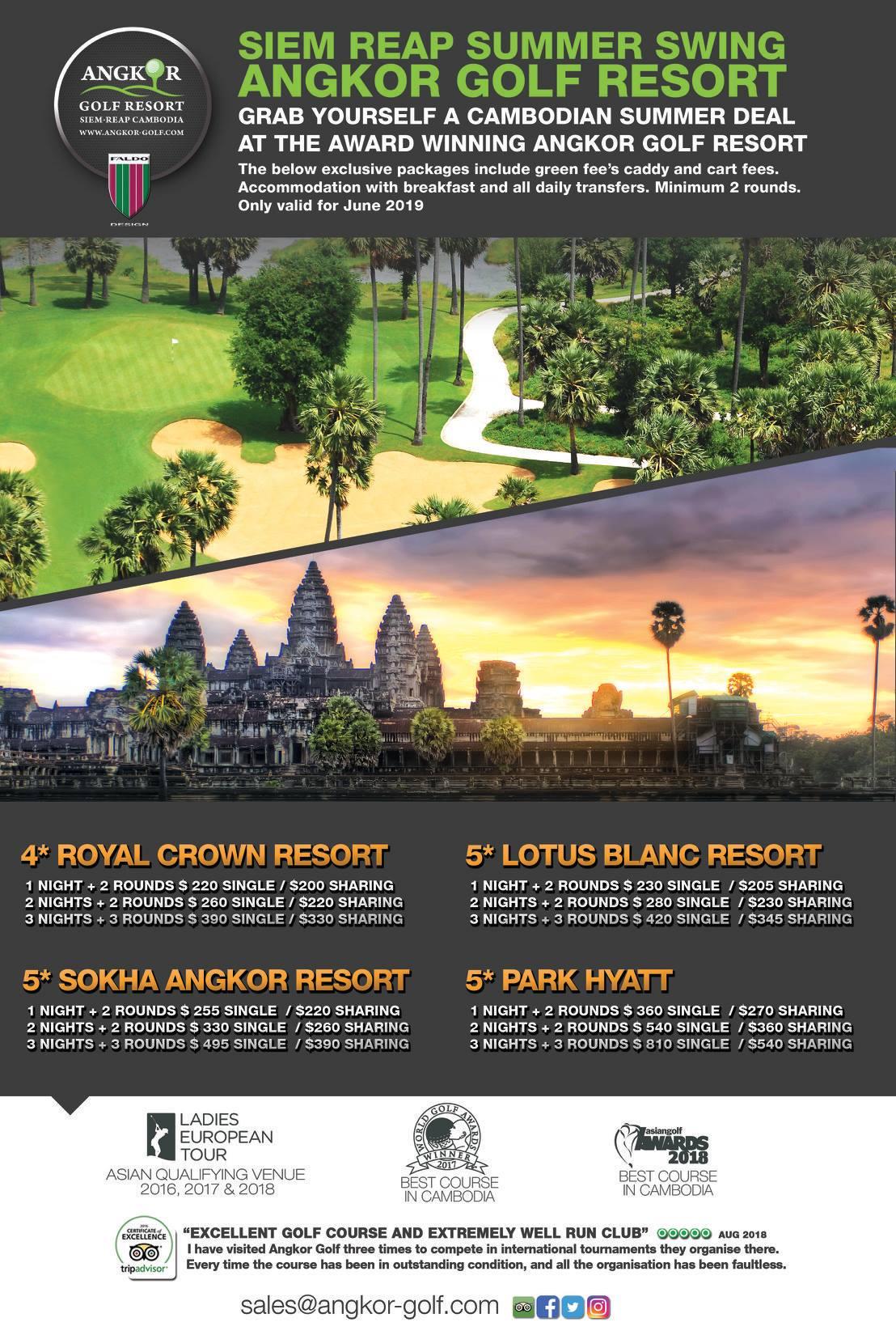 Siem Reap Summer Golf Deal