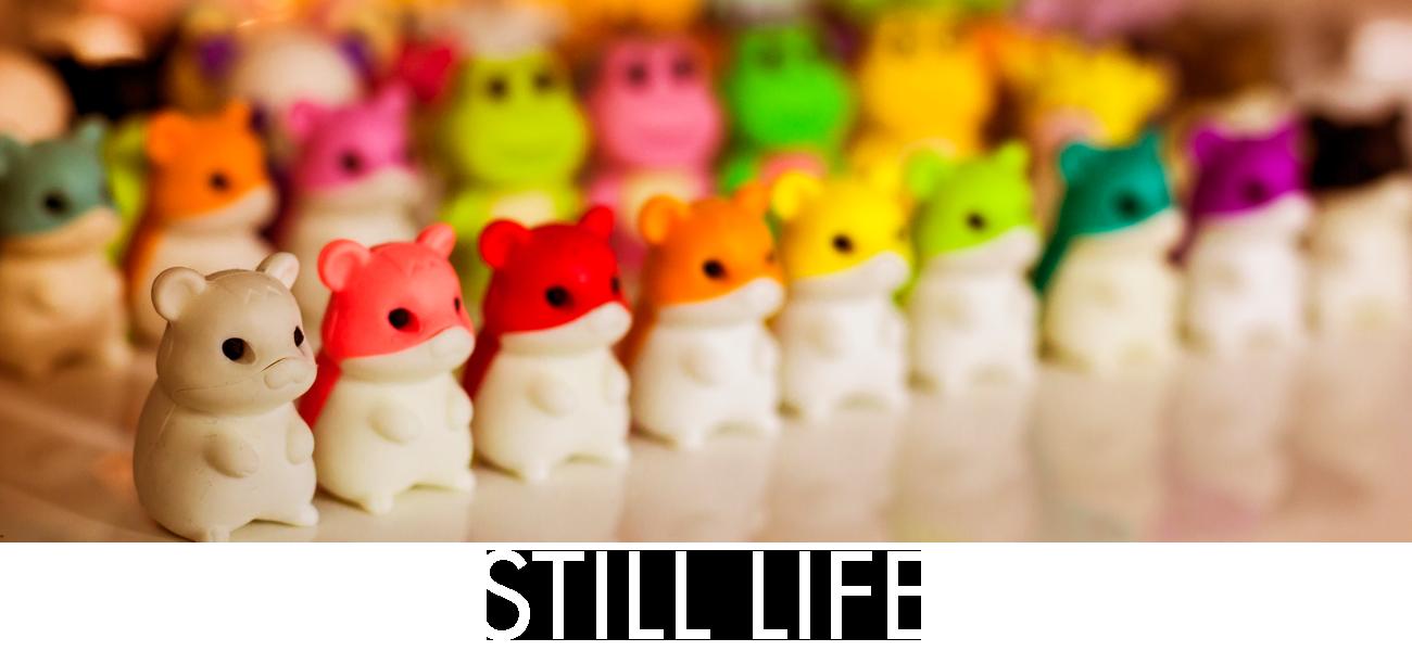 Still Life Wide Futura.png