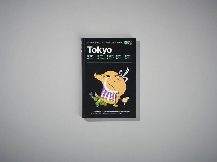 tg_tokyo-02-55b653c4249de.jpg