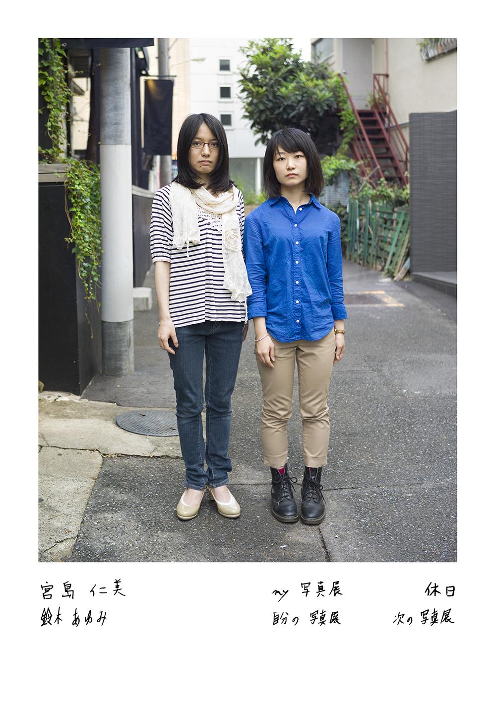 Image 4 / 10