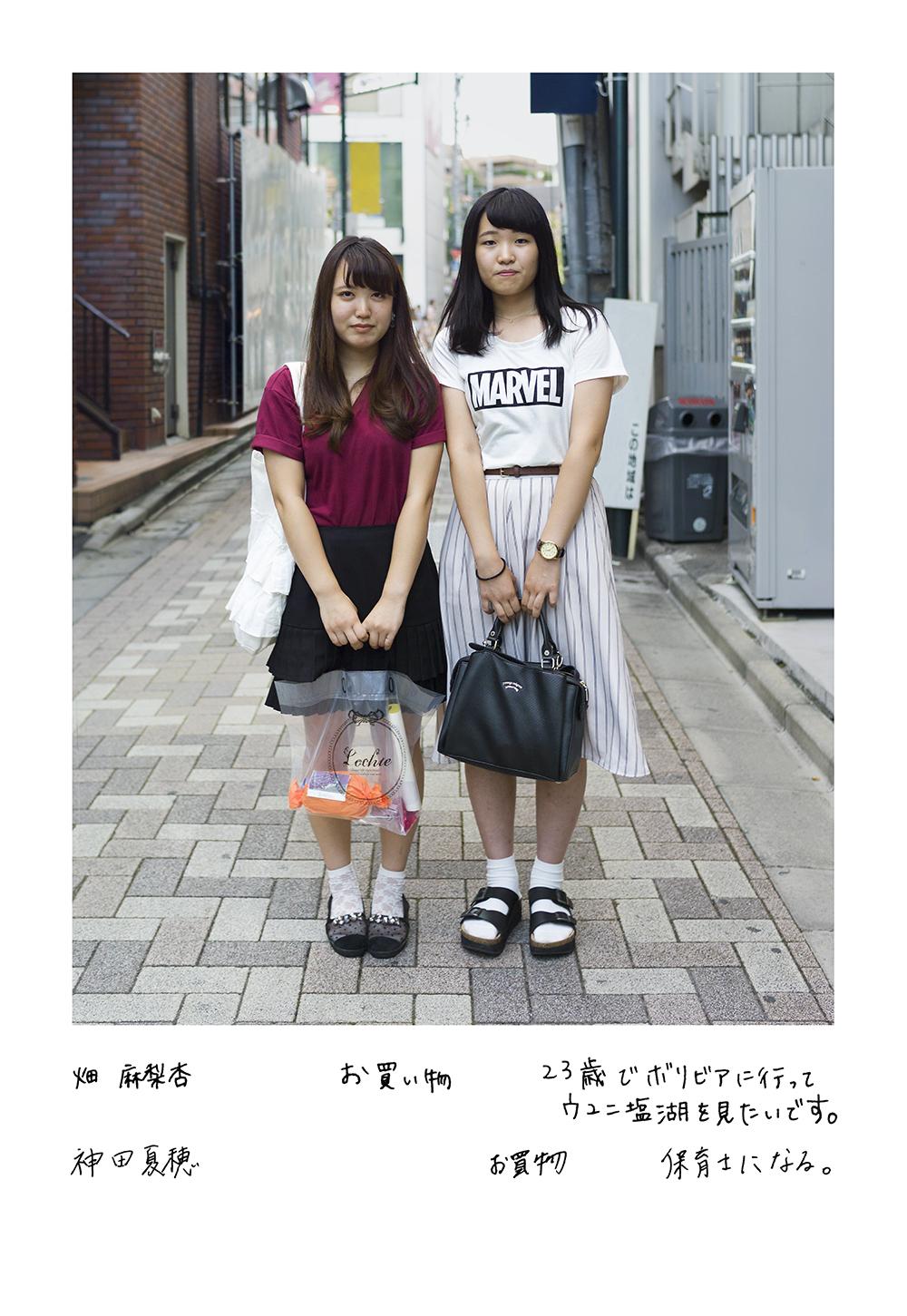 Image 10 / 10