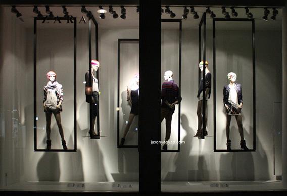 Zara-windows-at-Bond-street-2013-London.jpg