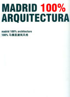 MADRID 100% ARQUITECTURA   Palacio de congresos de Ibiza