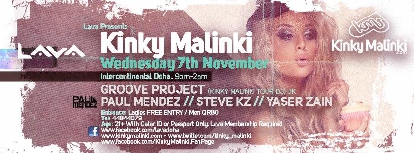 GP KM LAVA Lounge Doha.jpg