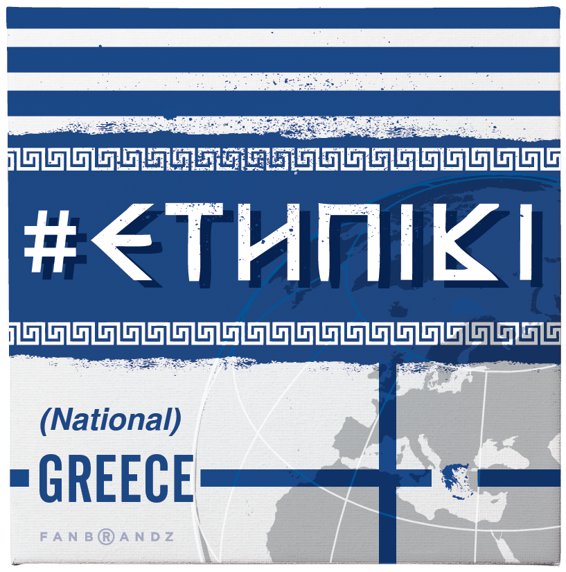 Greece_World_Cup_Hashtag_2014.png