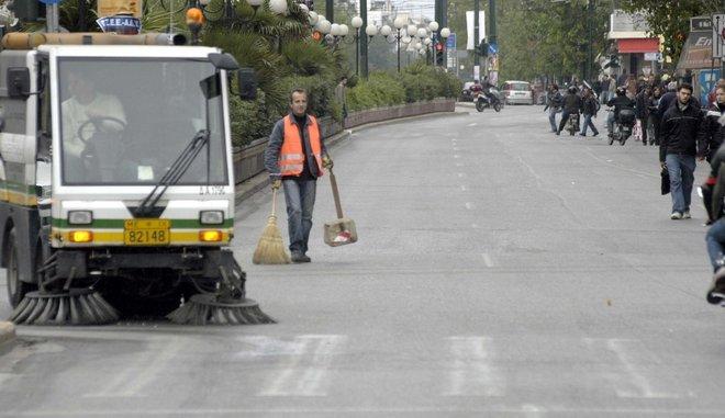 Εργαζόμενος στην καθαριότητα EUROKINISSI
