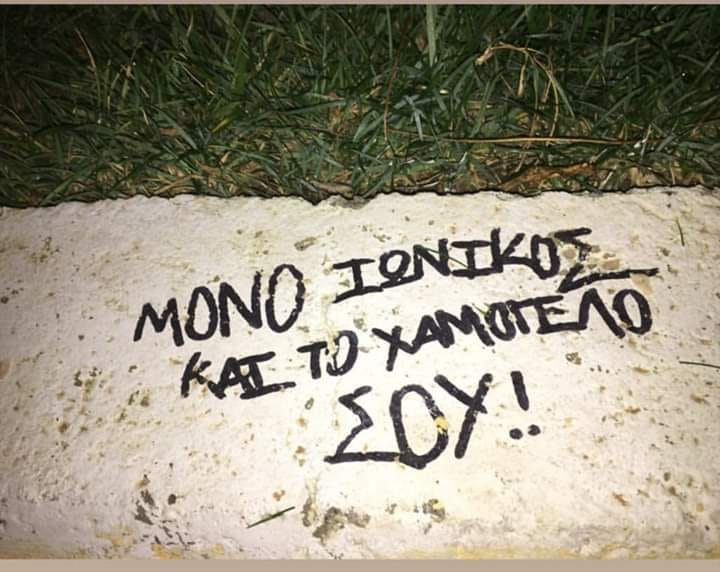 IONIKOS.jpg