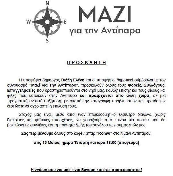 MAZI.JPG