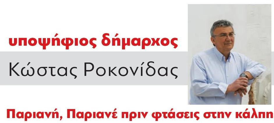 SYSPEIRWSH2.JPG