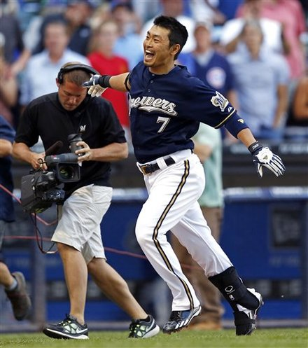 Aoki's solid career on base percentage of .355 and  affordability ($1.5 m for 2014) could make him a potential trade target for the Orioles this winter if Milwaukee makes the 31 year old outfielder available.   (Photo courtesy of asianathletes.wordpress.com)