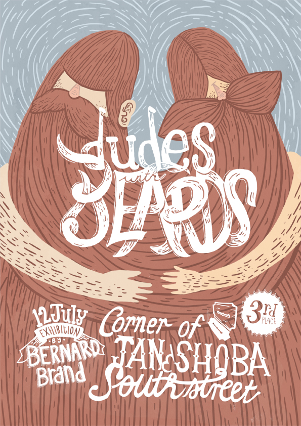 Dudes with Beards Poster A4 ex.jpg
