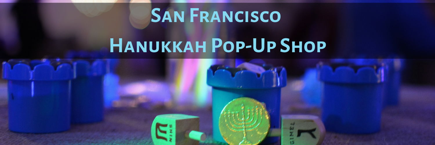 SF Pop Up Shop.png