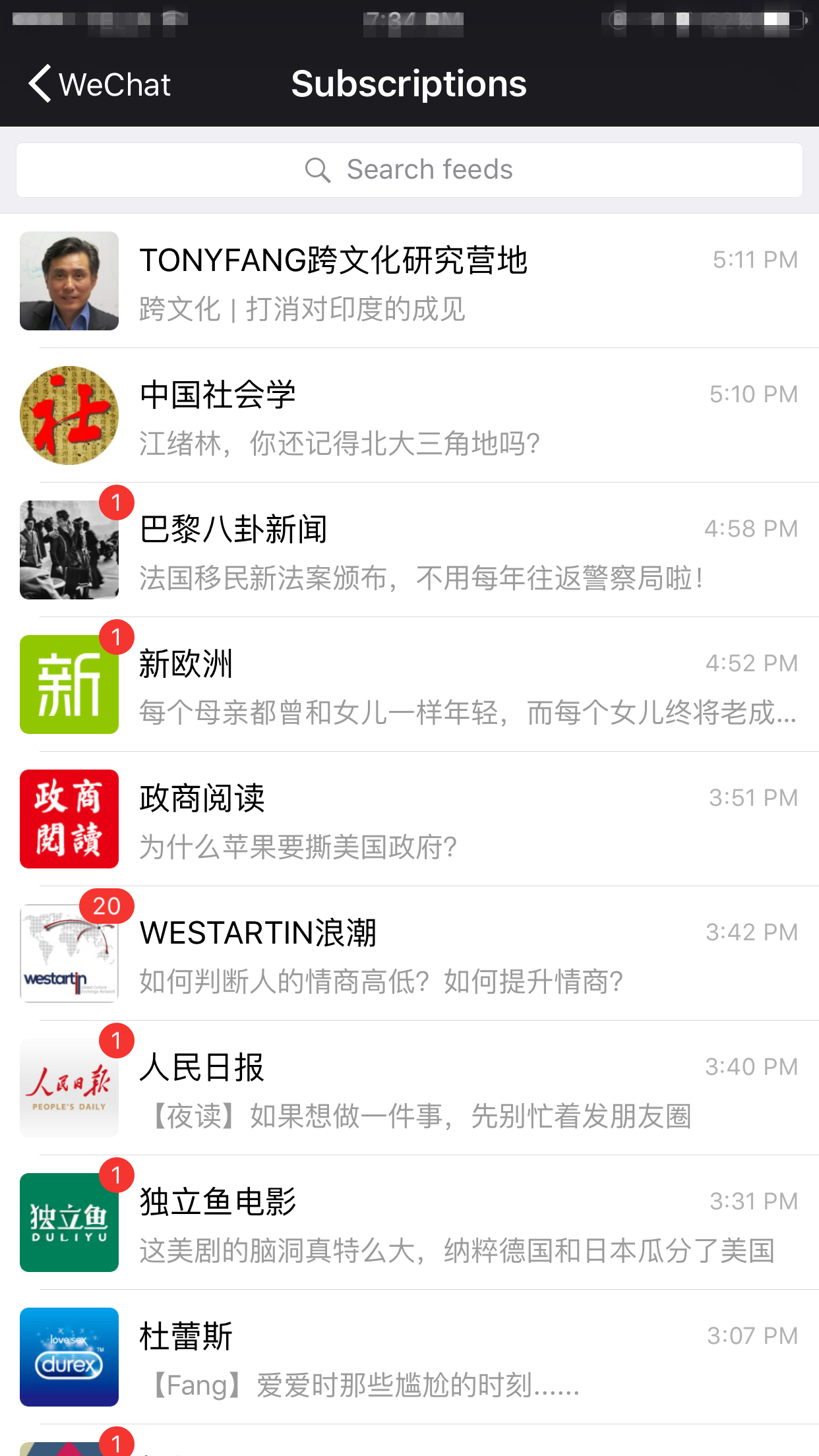 Think, that porn wechat ids active users think, that