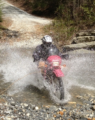 My First Water Crossing