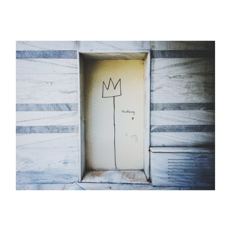 doors of athens xiii [-]
